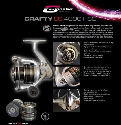 carrete de casting Crafty SS 4000 HSG de Cinnetic