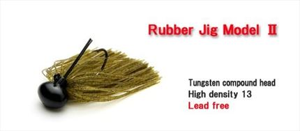 Jig Tungsteno Rubber Football Model II de Keitech alta calidad y efectividad