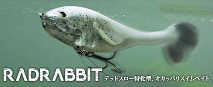 "vinilo swimbait Rad Rabbit 5.8"" de Deps especial black bass y lucio"