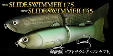 vinilo swimbait Slide Swimmer 175 de Deps especial black bass y lucio